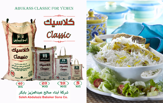 abukass_yemen_non woovenNEWEST