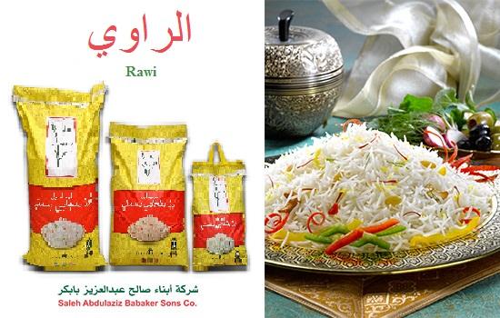 rawi new